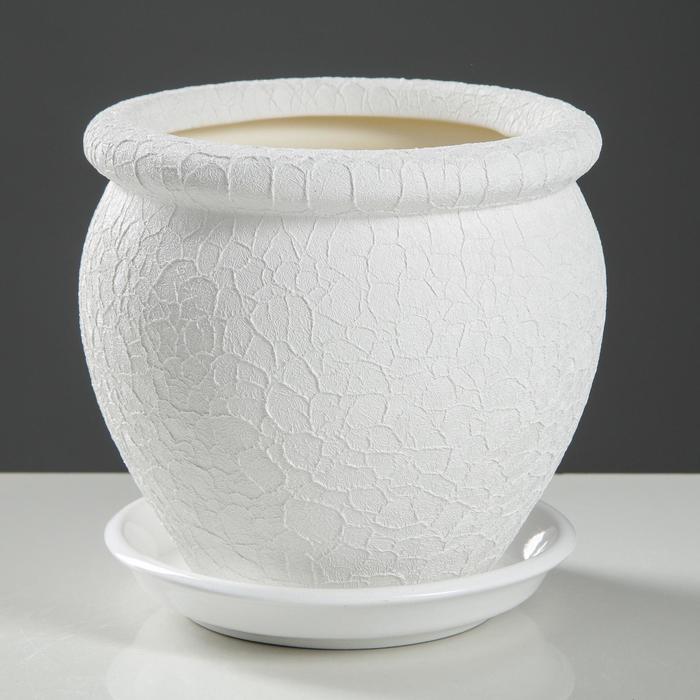 """Кашпо """"Вьетнам"""" шёлк, белое, 1,5 л"""