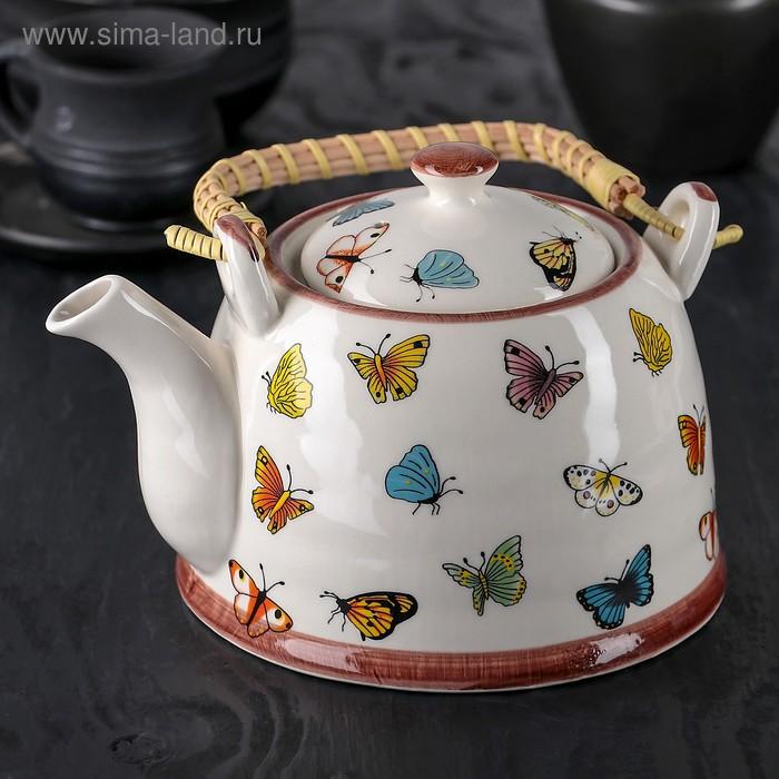 """Чайник заварочный 900 мл """"Бабочки"""""""