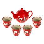 """Набор для чайной церемонии """"Белая сакура на красном"""", 5 предметов: чайник 600 мл, чашка 70 мл"""