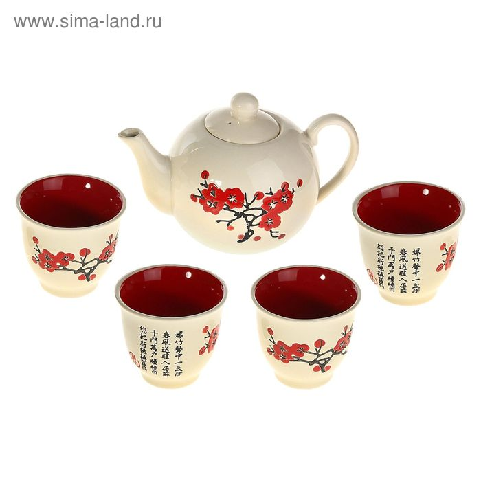 """Набор для чайной церемонии 5 предметов """"Красная сакура на белом"""" (чайник 600 мл, чашка 70 мл)"""