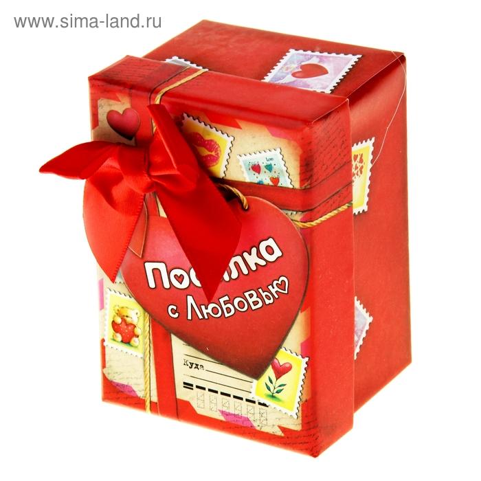 """Коробка подарочная """"Посылка с Любовью"""""""