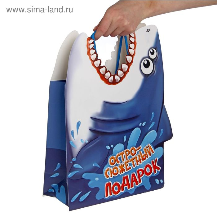 "Пакет подарочный ""Акула"""