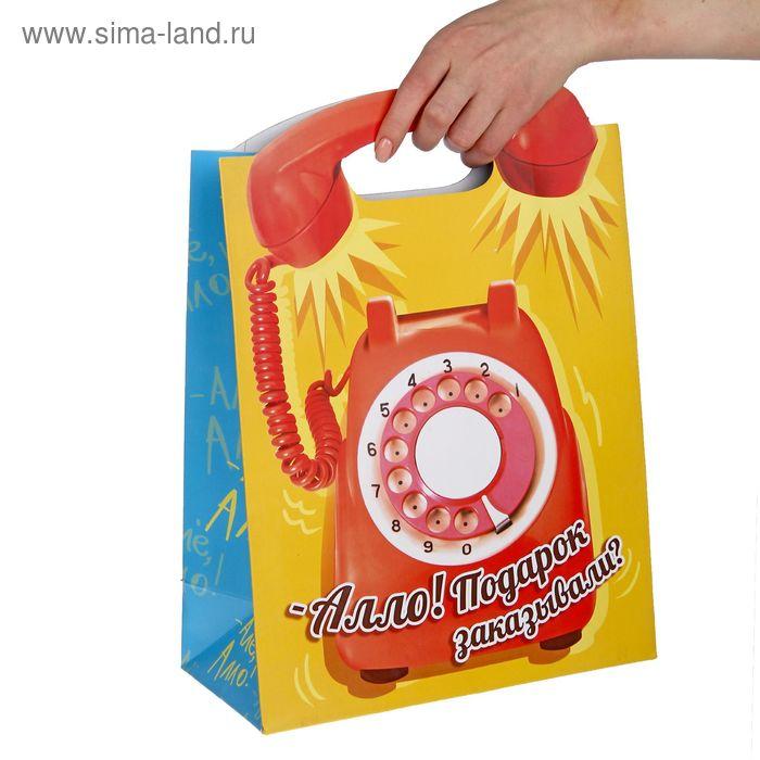 Пакет подарочный «Телефон», 26 х35 см