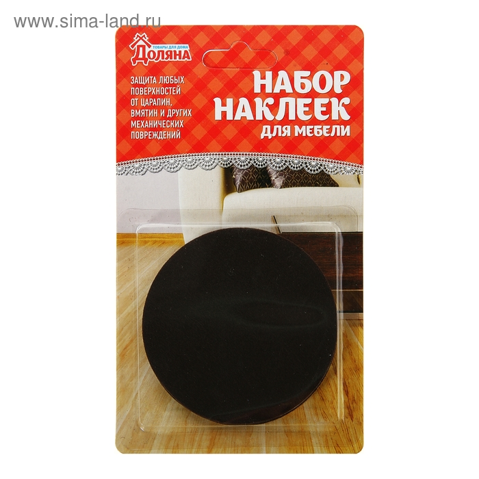 Набор накладок на ножки мебели, 8.3 см, войлок, коричневый, 2 шт.
