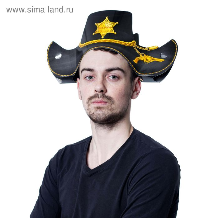 "Шляпа картон ""Шериф всегда прав"""