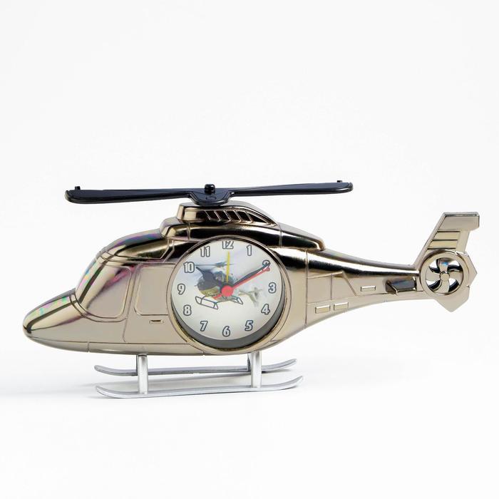 """Будильник """"Вертолет"""""""