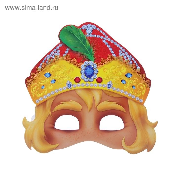 """Маска карнавальная """"Иван Царевич"""""""