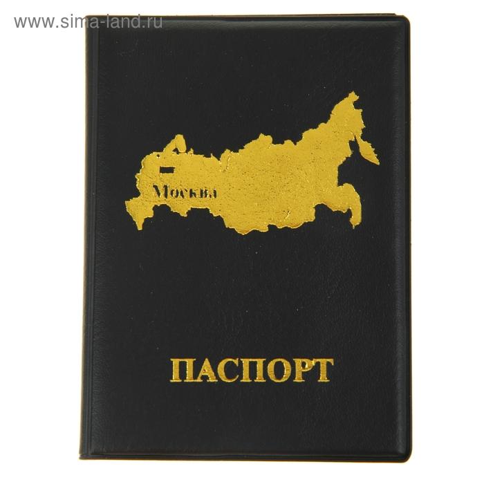 """Обложка для паспорта """"Москва - столица Родины"""""""