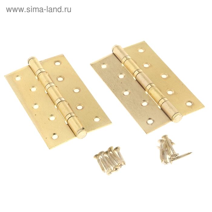 """Петля дверная 125х75х2,2 мм (4ВВ) (в наборе 2 петли и саморезы), цвет """"золото"""""""