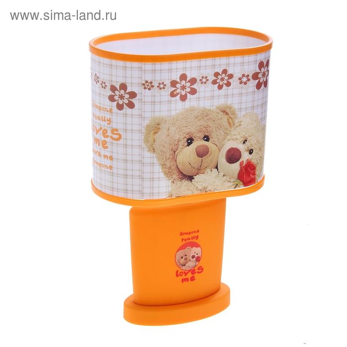 """Светильник детский """"Медвежата"""", оранжевый"""
