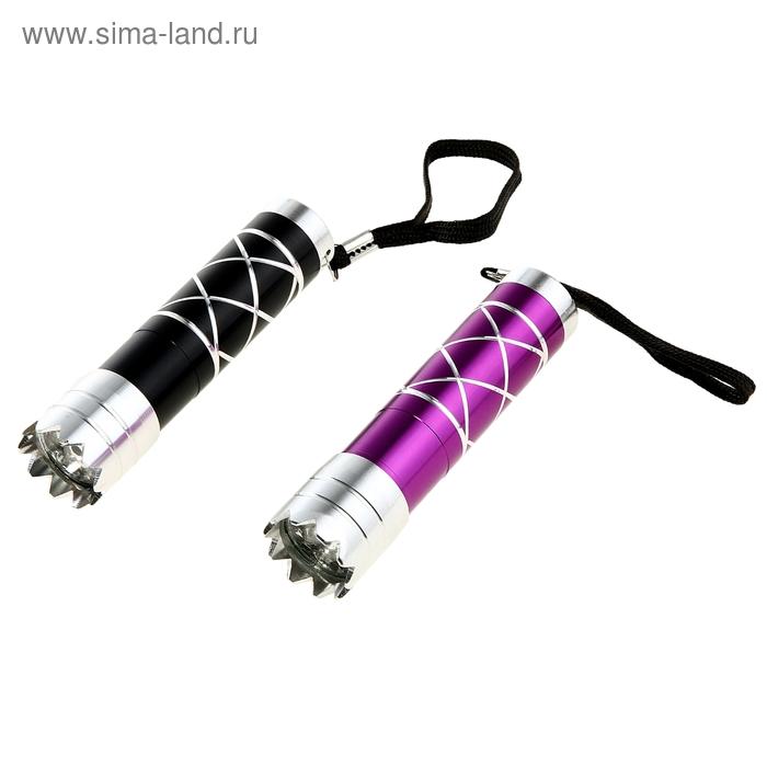 """Фонарик ручной """"Ромбы"""" 8 диодов, лазер, рассеиватель, 3 батарейки ААА, цвета МИКС"""