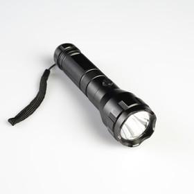 Фонарик светодиодный «Прожектор», CREE XP-E, 1 диод, 3 режима, золотистый Ош