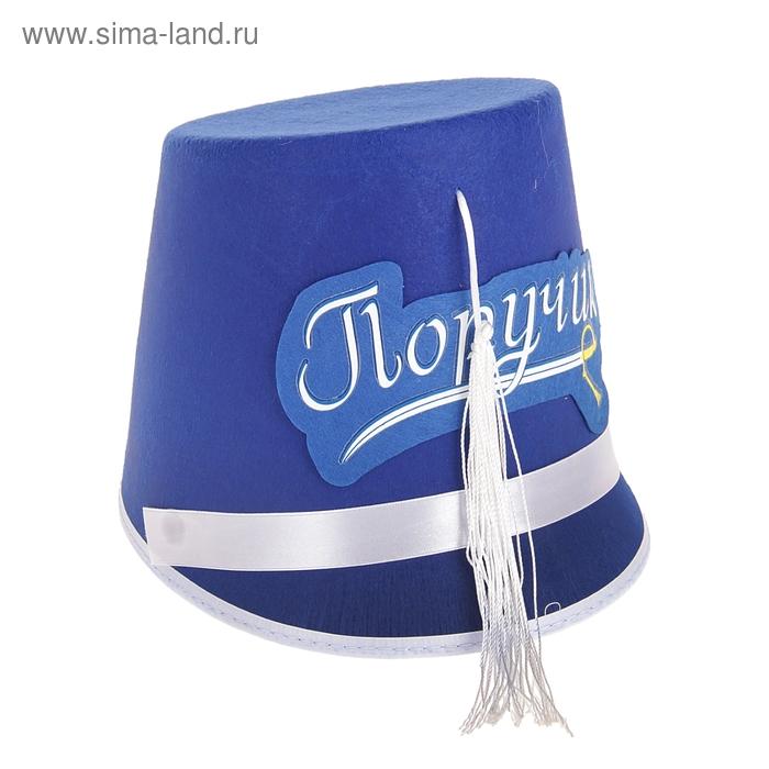 """Шляпа кивер """"Поручик"""", р-р 54-56"""