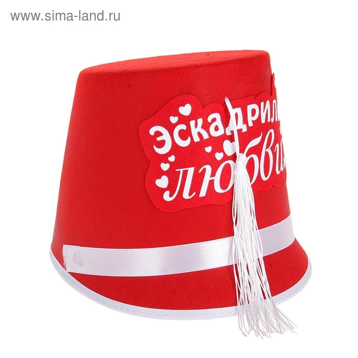 """Шляпа кивер """"Эскадрилья любви"""", р-р. 54-56"""