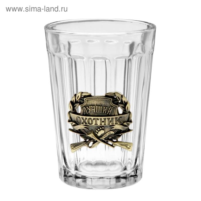 """Граненый стакан """"Лучший охотник"""" с бляхой (150 мл)"""