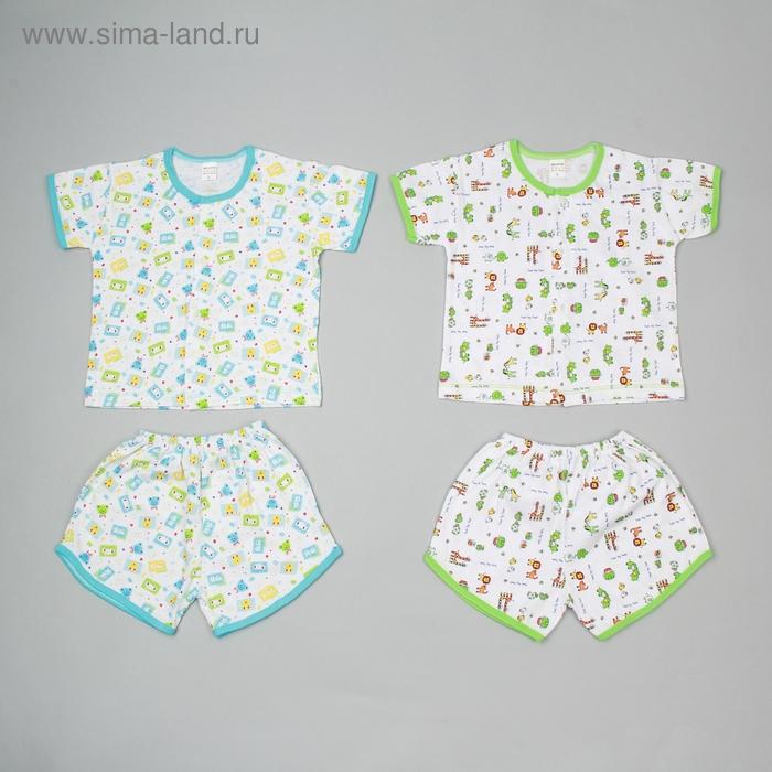 """Детский комплект """"Джуниор"""": футболка, шорты, на 9-12 мес, рост 80-86 см, цвета МИКС"""