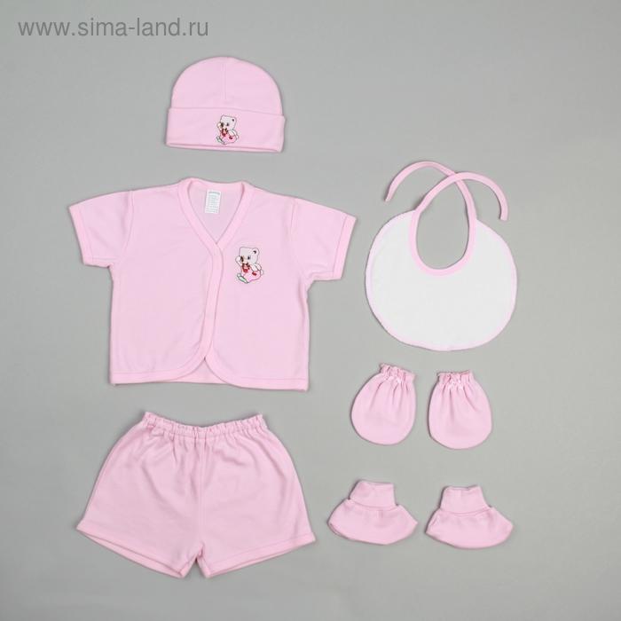 Комплект для новорожденного, 6 предметов, цвета МИКС