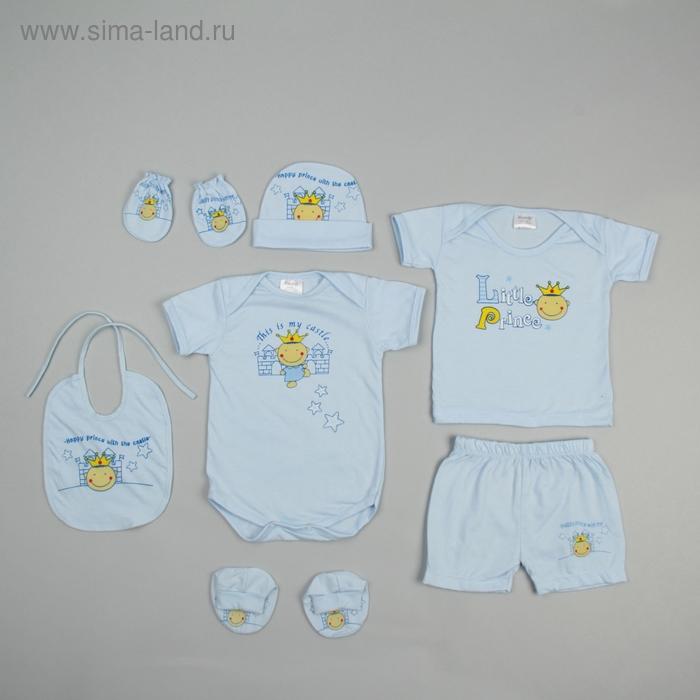 Комплект для новорожденного, 7 предметов, цвета МИКС