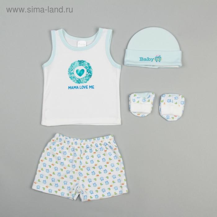Комплект для новорожденного, 4 предмета, цвета МИКС