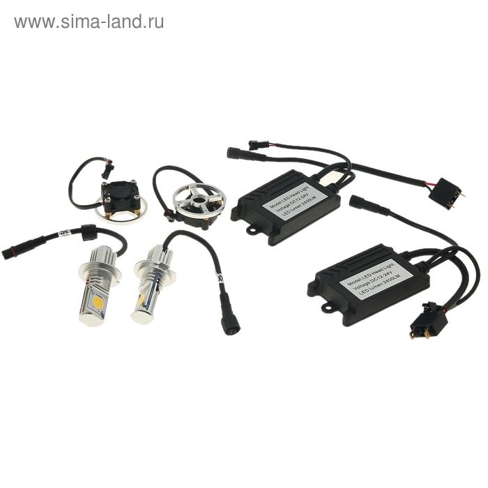 Светодиодные лампы Н7, ближний/дальний, 50 W, 2400 Lm, 5000 K, LED CREE, 12-24V