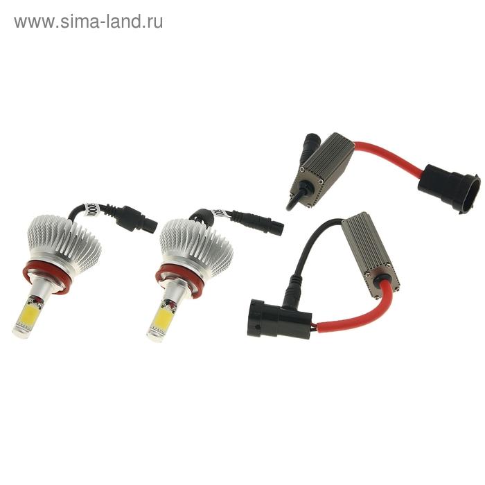 Светодиодные лампы Н11, ближний, 50 W, 2400 Lm, 5000 K, LED CREE, 12-24V