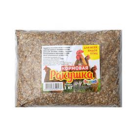 """Минеральная подкормка для птиц """"Ракушка"""", 1 кг, п/э пакет"""