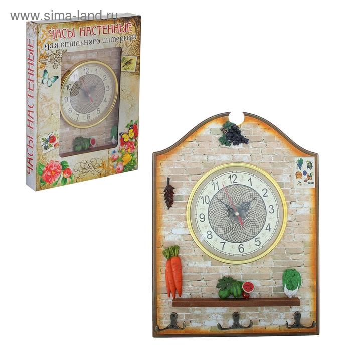 """Часы настенные кухонные с крючками """"Прованс. Свежие овощи"""""""