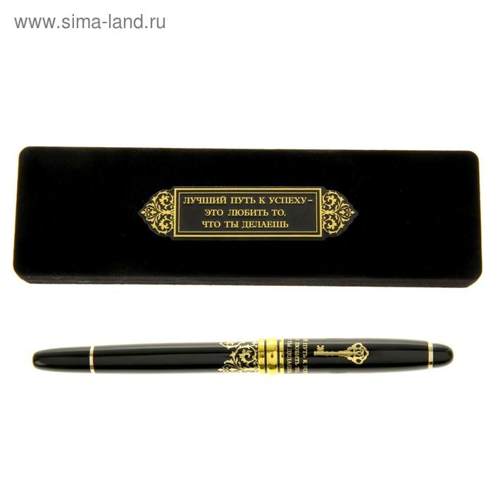 """Ручка подарочная в футляре """"Путь к успеху"""""""
