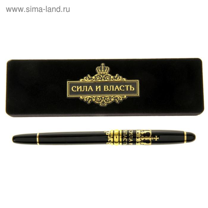 """Ручка подарочная в бархатном футляре """"Сила и власть"""""""