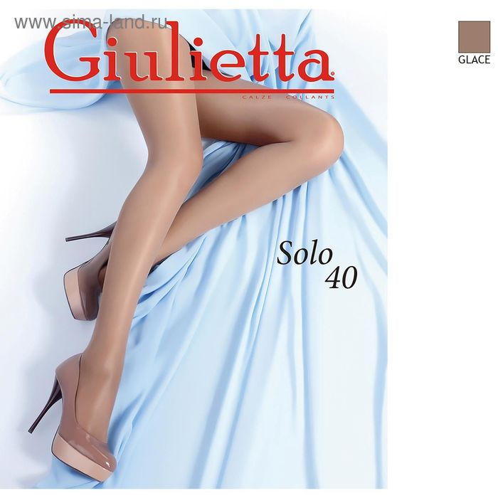 Колготки женские Giulietta SOLO 40 (glace, 2)