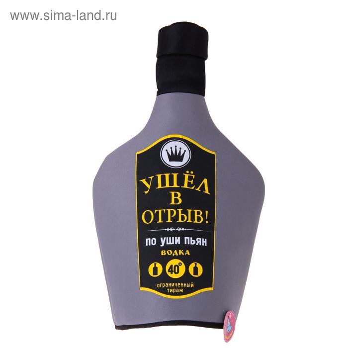 "Шляпа-бутылка ""Ушёл в отрыв"", р-р 56-58"