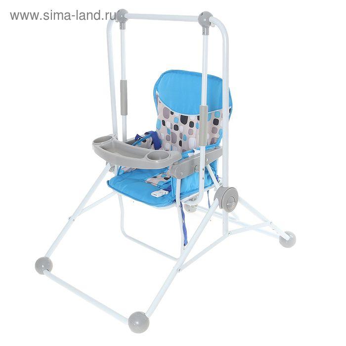 Напольные качели-стульчик 2 в 1 со столиком - игровой панелью, цвет кофейно-бежевый