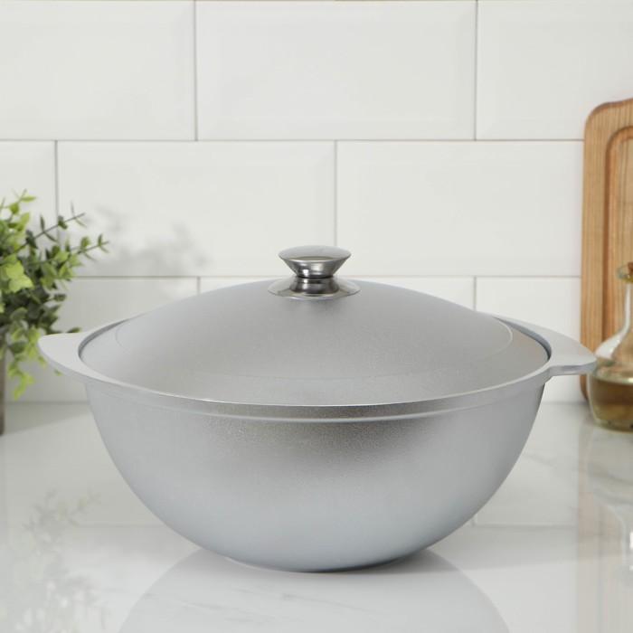 Казан для плова 4,5 л, с крышкой