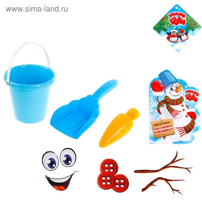 "Набор ""Слепи снеговика"", 3 предмета: ведро 2,6 л, лопатка, морковка, инструкция"