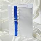 Папка «Свидетельство о заключении брака», ручная работа, с синей лентой