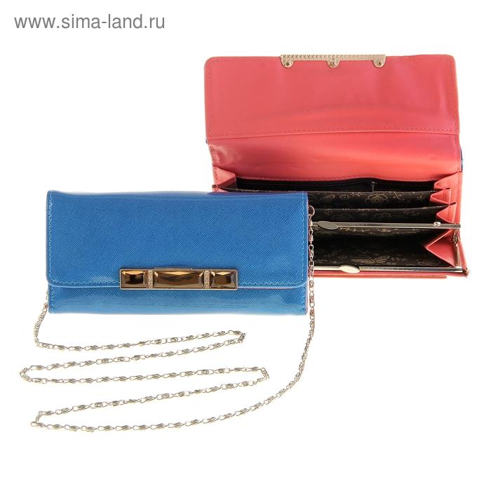 """Кошелек женский """"Эльза"""", 1 отдел на рамке, 3 отдела, отдел для кредиток, цепь, цвет голубой"""