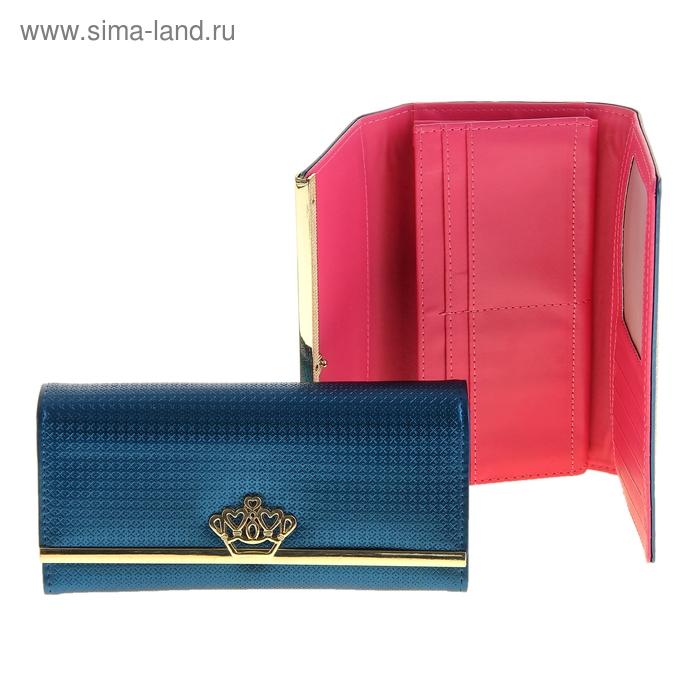"""Кошелёк женский """"Корона"""", 3 отдела, отдел для кредиток, цвет синий"""