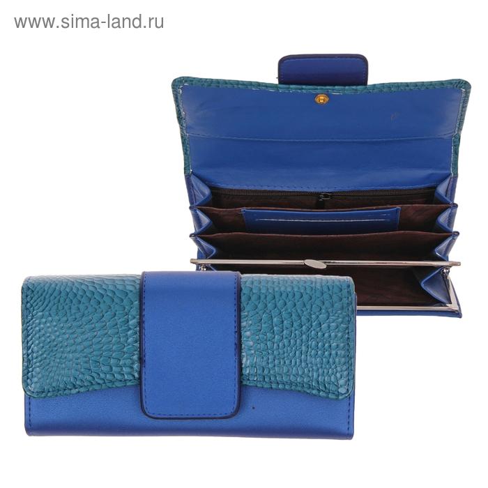 """Кошелек женский """"Киана"""", 1 отдел на рамочном замке, 3 отдела, отдел для кредиток, цвет синий"""