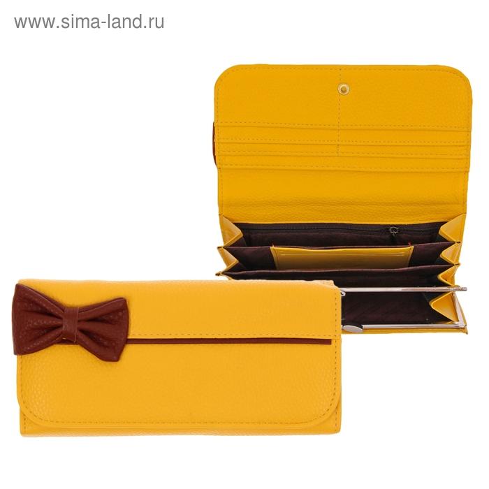 """Кошелек женский """"Килин"""", 1 отдел на рамочном замке, 3 отдела, отдел для кредиток, цвет жёлтый"""