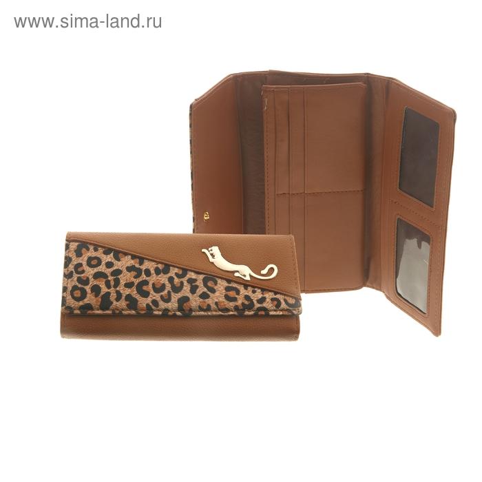"""Кошелек женский """"Фауна"""", 3 отдела, отдел для кредиток, цвет коричневый"""