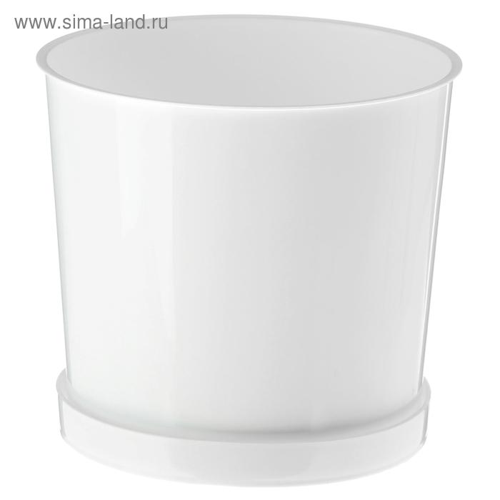 Горшок 1,6 л для цветов d=13,7 см с поддоном, цвет белый