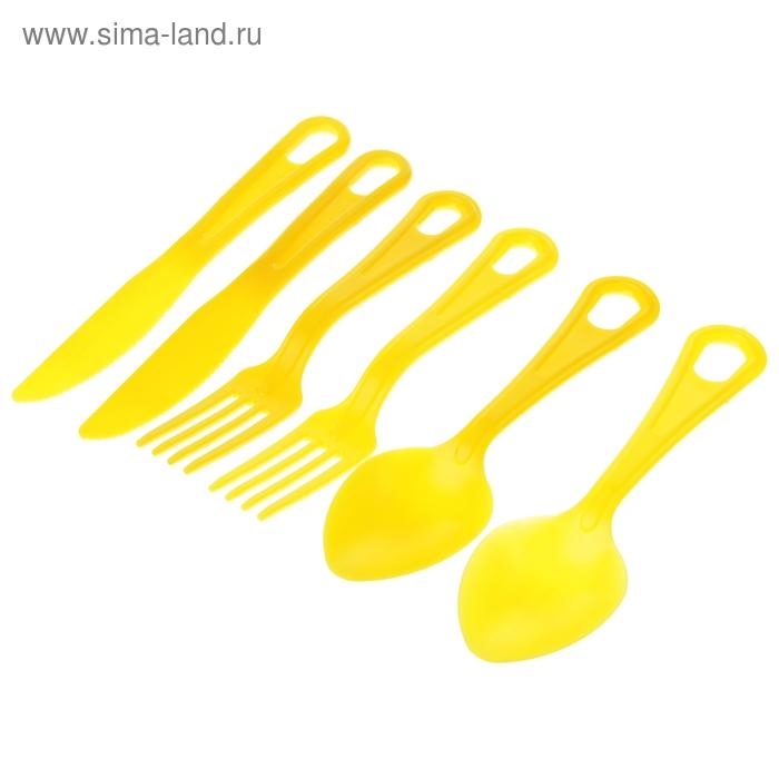 Набор столовых приборов на 2 персоны, цвет желтый