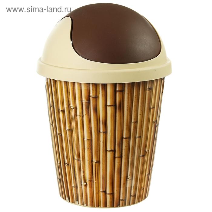 "Контейнер для мусора 5,5 л ""Бамбук"""