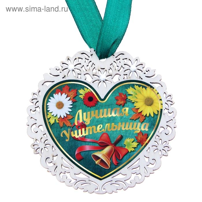 """Медаль """"Лучшая учительница"""""""