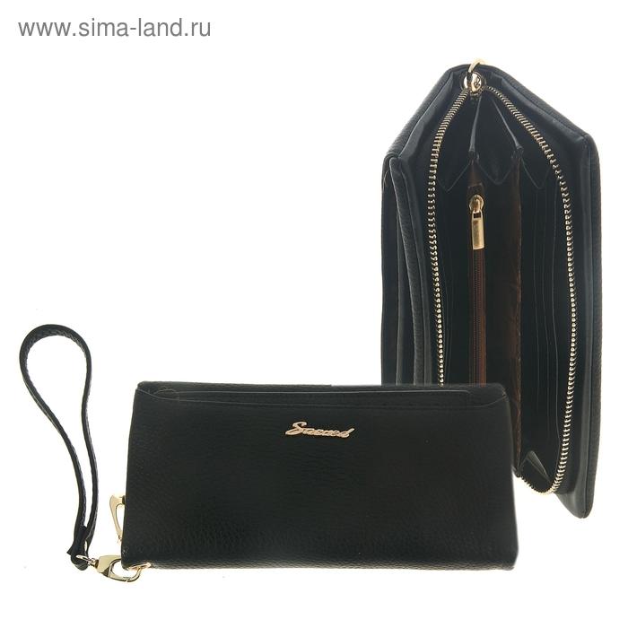 """Кошелек женский """"Лаверн"""", 4 отдела, наружный карман, отдел для кредиток, с ручкой, цвет чёрный"""