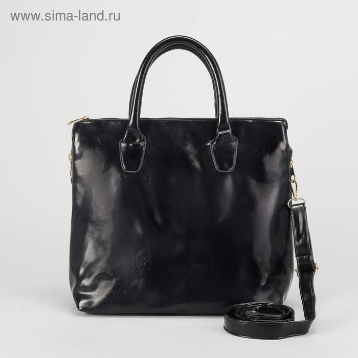 """Сумка женская """"Шопер"""", 1 отдел, расширение, наружный карман, длинный ремень, цвет черный"""