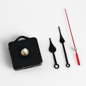 Набор в блистере: часовой механизм 3268 с подвесом, дискретный ход + комплект стрелок 69/92, чёрные