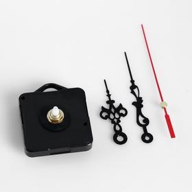 Набор в блистере: часовой механизм 3268 с подвесом + комплект витых стрелок, хром