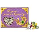 Аромасаше-открытка с текстильным элементом