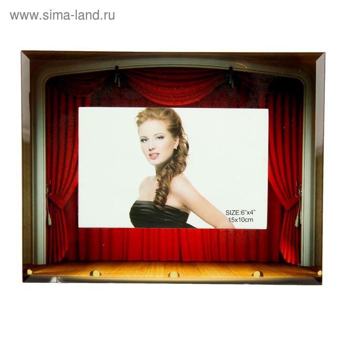 "Фоторамка ""Концертный зал"" 10х15 см"
